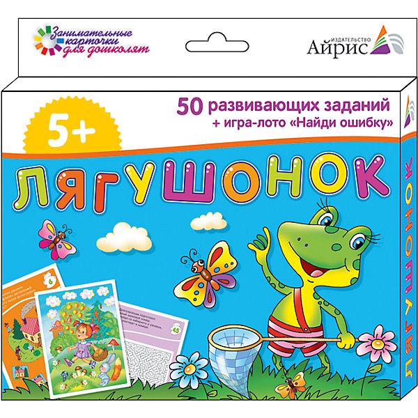 АЙРИС-пресс Набор занимательных карточек для дошколят Лягушонок колодки тормозные передние zimmermann 236931651