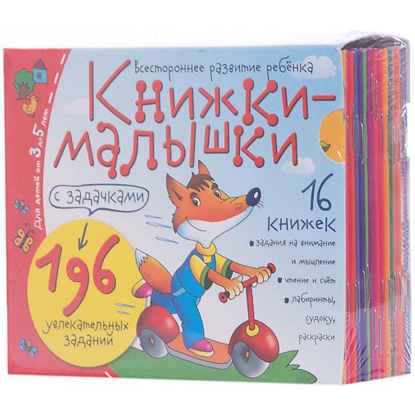 АЙРИС-пресс Книжки-малышки с задачками головоломки книжки малышки с задачками