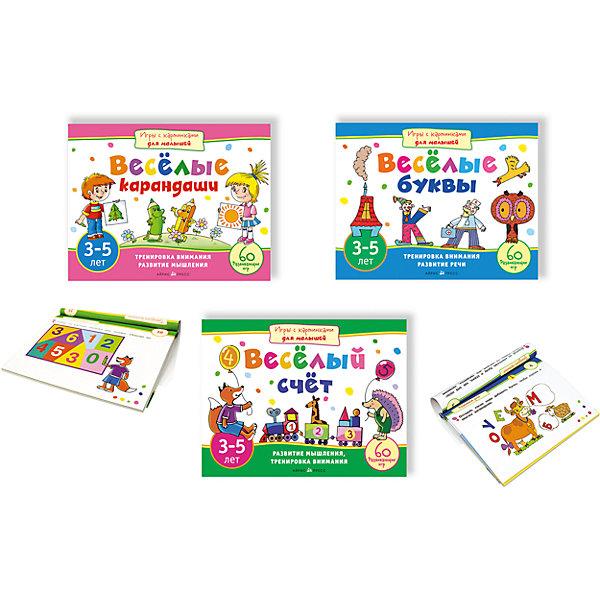 АЙРИС-пресс Игры с картинками для малышей: Буквы, Карандаши, Счет, 3-5 лет куликова е н умные игры с картинками для малышей мишка топтыжка 3 5 лет