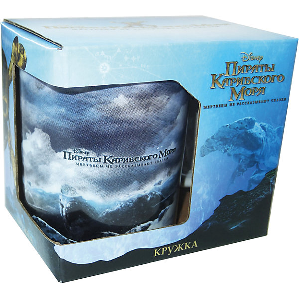 Disney Кружка Пираты Карибского Моря. Морской разбойник в подарочной упаковке, 500 мл., Disney рамка для фотографий в подарочной упаковке elff ceramics цвет серебряный металлический