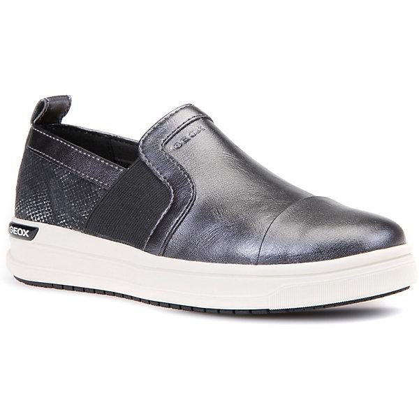 GEOX Слипоны Geox для девочки каталог обуви геокс