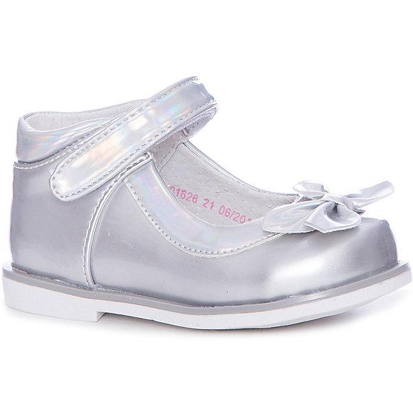 Туфли Mursu для девочкиНарядная обувь<br>Характеристики товара:<br><br>• цвет: серый<br>• материал верха: искусственная кожа<br>• подклад: натуральная кожа<br>• стелька: натуральная кожа<br>• подошва: ТЭП<br>• сезон: круглый год<br>• особенности модели: нарядные<br>• застежка: липучка<br>• анатомические <br>• страна бренда: Финляндия<br>• страна изготовитель: Китай<br><br>Туфли для девочки Mursu - это отличный вариант обуви, которую можно использовать как сменную или надевать в торжественных случаях. Удобная застежка позволяет быстро надеть и снять обувь. <br><br>Качественные материалы обеспечивают комфортные условия для ног. Универсальный цвет подходит под любой наряд.<br>Обувь Мурсу - это качественная финская продукция, которая помогает детям выглядеть модно и чувствовать себя удобно.<br><br>Туфли для девочки Mursu можно купить в нашем интернет-магазине.<br>Ширина мм: 227; Глубина мм: 145; Высота мм: 124; Вес г: 325; Цвет: серебряный; Возраст от месяцев: 12; Возраст до месяцев: 15; Пол: Женский; Возраст: Детский; Размер: 21,26,25,24,23,22; SKU: 6851580;