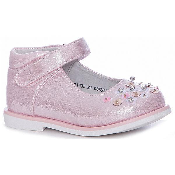 Туфли Mursu для девочкиНарядная обувь<br>Характеристики товара:<br><br>• цвет: розовый<br>• материал верха: искусственная кожа<br>• подклад: натуральная кожа<br>• стелька: натуральная кожа<br>• подошва: ТЭП<br>• сезон: круглый год<br>• особенности модели: нарядные<br>• застежка: липучка<br>• анатомические <br>• страна бренда: Финляндия<br>• страна изготовитель: Китай<br><br>Туфли для девочки Mursu - это отличный вариант обуви, которую можно использовать как сменную или надевать в торжественных случаях. Удобная застежка позволяет быстро надеть и снять обувь. <br><br>Качественные материалы обеспечивают комфортные условия для ног. Универсальный цвет подходит под любой наряд.<br>Обувь Мурсу - это качественная финская продукция, которая помогает детям выглядеть модно и чувствовать себя удобно.<br><br>Туфли для девочки Mursu можно купить в нашем интернет-магазине.<br>Ширина мм: 227; Глубина мм: 145; Высота мм: 124; Вес г: 325; Цвет: розовый; Возраст от месяцев: 12; Возраст до месяцев: 15; Пол: Женский; Возраст: Детский; Размер: 21,26,25,24,23,22; SKU: 6851615;