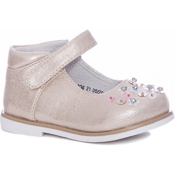 Туфли Mursu для девочкиНарядная обувь<br>Характеристики товара:<br><br>• цвет: желтый<br>• материал верха: искусственная кожа<br>• подклад: натуральная кожа<br>• стелька: натуральная кожа<br>• подошва: ТЭП<br>• сезон: круглый год<br>• особенности модели: нарядные<br>• застежка: липучка<br>• анатомические <br>• страна бренда: Финляндия<br>• страна изготовитель: Китай<br><br>Туфли для девочки Mursu - это отличный вариант обуви, которую можно использовать как сменную или надевать в торжественных случаях. Удобная застежка позволяет быстро надеть и снять обувь. <br><br>Качественные материалы обеспечивают комфортные условия для ног. Универсальный цвет подходит под любой наряд.<br>Обувь Мурсу - это качественная финская продукция, которая помогает детям выглядеть модно и чувствовать себя удобно.<br><br>Туфли для девочки Mursu можно купить в нашем интернет-магазине.<br>Ширина мм: 227; Глубина мм: 145; Высота мм: 124; Вес г: 325; Цвет: золотой; Возраст от месяцев: 12; Возраст до месяцев: 15; Пол: Женский; Возраст: Детский; Размер: 21,26,25,24,23,22; SKU: 6851622;