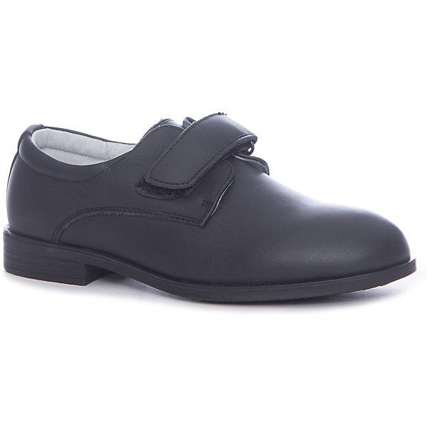 MURSU Полуботинки Mursu для мальчика ботинки для мальчика mursu цвет черный 205598 размер 31