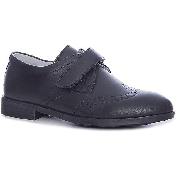 MURSU Полуботинки Mursu для мальчика полуботинки для мальчика mursu цвет черный 205298 размер 33