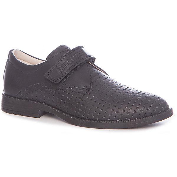 Minimen Полуботинки для мальчика Minimen minimen minimen школьные ботинки для мальчика черные