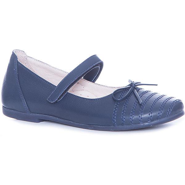 Minimen Туфли для девочки Minimen minimen туфли minimen для девочки