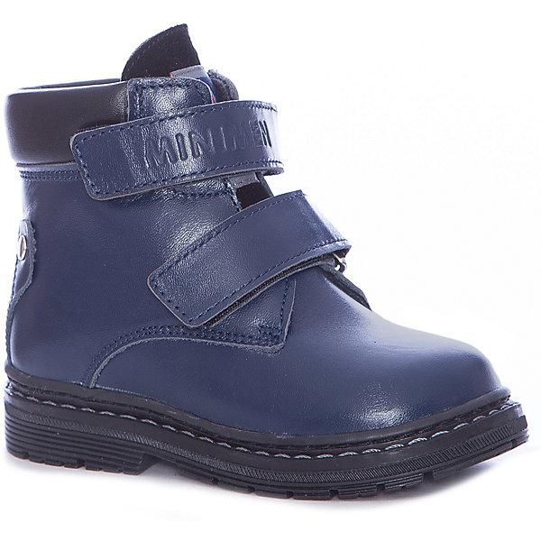 Minimen Ботинки для мальчика Minimen minimen minimen ботинки для мальчика в школу черные