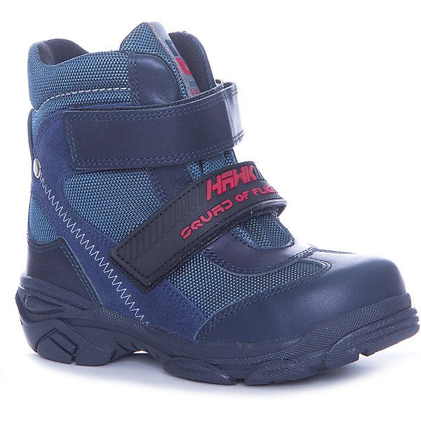 Minimen Ботинки для мальчика Minimen