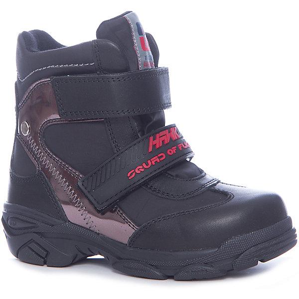 Minimen Ботинки Minimen minimen minimen ботинки классические утепленные черные