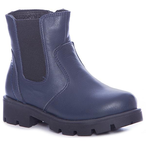 цены Minimen Ботинки Minimen
