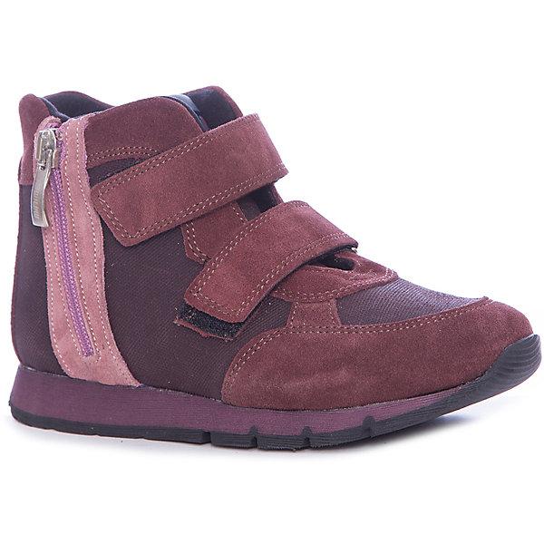 Ботинки для девочки Minimen Кодино Продам по объявлению