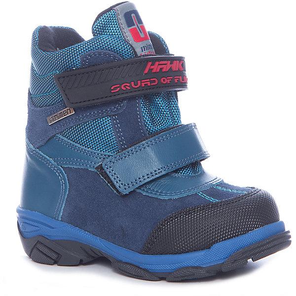 Minimen Ботинки для мальчика Minimen цены онлайн