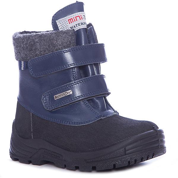 Minimen Ботинки для мальчика Minimen minimen ботинки для мальчика minimen