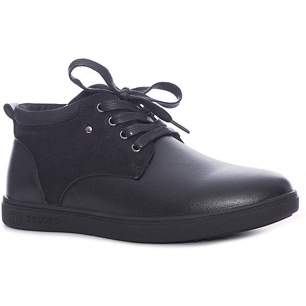 Tesoro Ботинки для мальчика Tesoro ботинки tesoro tesoro te947amudz63
