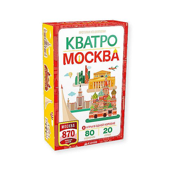 Кватро: Москва, Рюмина С.Атласы и карты<br>Характеристики:<br><br>• возраст: от 6 лет<br>• в наборе: 80 карточек, карта Москвы, буклет с вопросом к каждой карточке<br>• издательство: Клевер Медиа Групп, 2017 г.<br>• серия: Москва 870<br>• иллюстрации цветные<br>• количество игроков: от 2 до 8 человек<br>• упаковка: картонная коробка<br>• размер: 18х11,5х6,7 см.<br>• вес: 670 гр.<br>• ISBN: 9785906951090<br><br>Познакомься с самыми интересными достопримечательностями Москвы, прочитай много познавательного про исторические районы столицы, узнай историю ее улиц, изучай карту Москвы.<br><br>В коробке целых 4 игры, которые помогут лучше узнать Москву: сборка сетов из карточек 2 варианта, викторина, игра на знание содержания сетов.<br><br>Игра развивает память, эрудицию, усидчивость, внимательность, любознательность, патриотизм.<br> <br>Игру «Кватро: Москва», Рюмина С. можно купить в нашем интернет-магазине.<br>Ширина мм: 180; Глубина мм: 116; Высота мм: 300; Вес г: 242; Возраст от месяцев: 84; Возраст до месяцев: 2147483647; Пол: Унисекс; Возраст: Детский; SKU: 6871400;