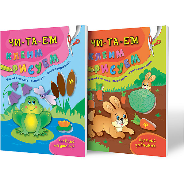 Fenix Веселый лягушонок+ шустрый зайчонок