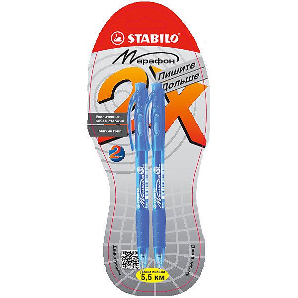 STABILO Ручка шариковая MARATHON синяя 2шт 0,3мм