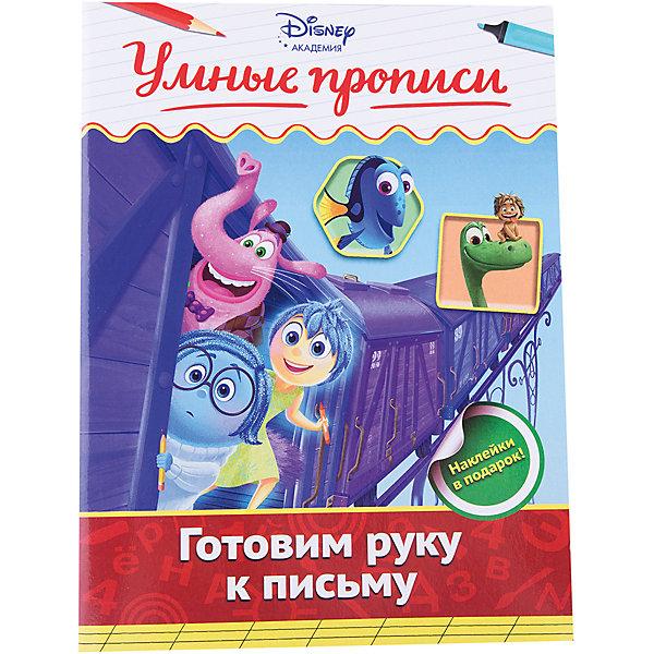 Готовим руку к письмуПрописи<br>Характеристики товара:<br><br>• ISBN: 978-5-699-88350-9;<br>• возраст: от 6 лет;<br>• формат: 60х84/8;<br>• бумага: офсет; <br>• тип обложки: мягкий переплет (крепление скрепкой или клеем);<br>• иллюстрации: цветные;<br>• серия: Disney. Умные прописи (с наклейками);<br>• издательство: Эксмо-Пресс, 2016 г.;<br>• редактор: Жилинская А.;<br>• количество страниц: 32;<br>• размеры: 28х21х0,3 см;<br>• масса: 134 г.<br><br>Тематическая пропись - эффективное пособие для развития графических навыков ребёнка. Занимаясь по нему, малыш научится рисовать различные линии и фигуры, составлять узоры и вписывать их в строчки для букв и цифр. В увлекательной игровой форме ребенок усовершенствует мелкую моторику, общую координацию движений, укрепит кисть руки и подготовит её к письму. <br><br>Любимые герои сделают занятия интереснее и веселее.<br><br>Издание составлено в соответствии с современными методиками дошкольного образования, предназначено для детей старшего дошкольного возраста.<br><br>Книгу «Готовим руку к письму», Жилинская А., Эксмо-Пресс можно купить в нашем интернет-магазине.<br>Ширина мм: 280; Глубина мм: 210; Высота мм: 20; Вес г: 132; Возраст от месяцев: 60; Возраст до месяцев: 84; Пол: Унисекс; Возраст: Детский; SKU: 6877940;