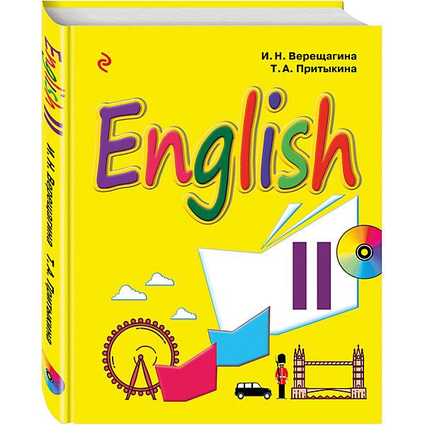 Учебник + CD Английский язык: II классИностранный язык<br>Характеристики товара:<br><br>• ISBN: 978-5-699-87458-3;<br>• возраст: 8+;<br>• формат: 70х90/16;<br>• бумага: офсет; <br>• тип обложки: 7Бц – твердая (целлофанированная или лакированная);<br>• иллюстрации: цветные;<br>• серия: Верещагина И. Н. Учебники англ. для спецшкол;<br>• автор: Верещагина Ирина Николаевна, Притыкина Тамара Александровна;<br>• художник: Попович О.;<br>• редактор: Уварова Н.<br>• издательство: Эксмо, 2017 г.;<br>• количество страниц: 272;<br>• размеры: 21,6х17х2 см;<br>• масса: 510 г.<br><br>Учебник разработан для школ с углубленным изучением английского языка. Книга для учеников 2 класса включает в себя уроки фонетики, лексики и грамматики в рамках учебной программы.  Ребята получат навыки чтения, говорения, понимания речи на слух и письма. <br><br>В издании подобраны разнообразные упражнения для практики, интересные тексты и диалоги, наличие аудиозаписи в исполнении носителей языка значительно повышает уровень обучения.<br><br>Учебник является частью учебно-методического комплекта, в который входят также рабочая тетрадь и методическое пособие для взрослых (книга для учителя).<br><br>Книгу «Английский язык: II класс. Учебник + CD», Верещагина И.Н., Притыкина Т.А., Эксмо можно купить в нашем интернет-магазине.<br>Ширина мм: 230; Глубина мм: 180; Высота мм: 20; Вес г: 523; Возраст от месяцев: 72; Возраст до месяцев: 144; Пол: Унисекс; Возраст: Детский; SKU: 6878010;