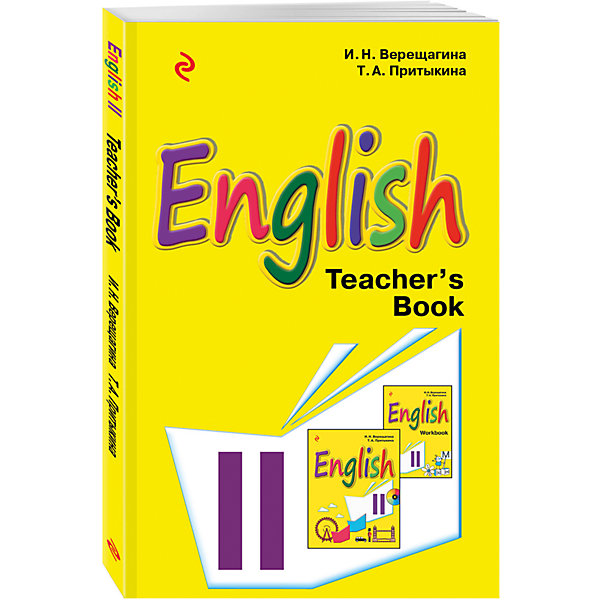 Книга для учителя Английский язык: II классИностранный язык<br>Характеристики товара:<br><br>• ISBN: 978-5-699-87466-8;<br>• возраст: 12+;<br>• формат: 60х90/16;<br>• бумага: офсет; <br>• тип обложки: обл - мягкий переплет (крепление скрепкой или клеем);<br>• серия: Верещагина И. Н. Учебники англ. для спецшкол;<br>• автор: Верещагина Ирина Николаевна, Притыкина Тамара Александровна;<br>• редактор: Уварова Н.<br>• издательство: Эксмо, 2017 г.;<br>• количество страниц: 144;<br>• размеры: 21х13,7х0,7 см;<br>• масса: 138 г.<br><br>Книга для учителей разработана для преподавания в школах с углубленным изучением английского языка. В учебнике описываются цели и задачи обучения детей английскому языку во 2 классе, приводятся методические принципы построения учебного курса, даются поурочные рекомендации. В приложении есть тексты звукового пособия к учебнику.<br><br>Книга для учителя является частью учебно-методического комплекта, в который входят также учебник и рабочая тетрадь.<br><br>Книгу «Английский язык: II класс. Книга для учителя», Верещагина И.Н., Притыкина Т.А., Эксмо можно купить в нашем интернет-магазине.<br>Ширина мм: 210; Глубина мм: 140; Высота мм: 10; Вес г: 141; Возраст от месяцев: 144; Возраст до месяцев: 192; Пол: Унисекс; Возраст: Детский; SKU: 6878012;