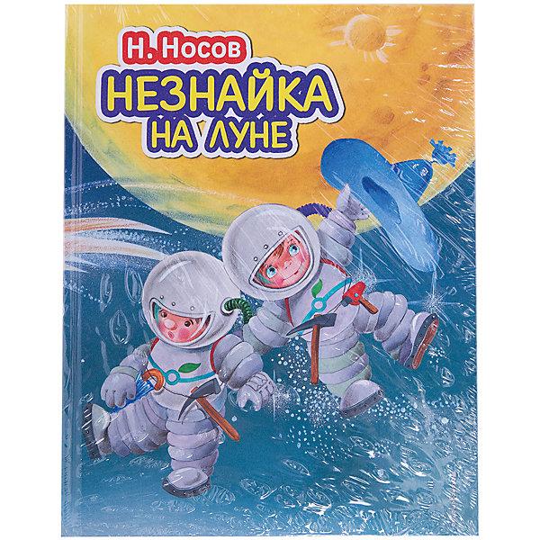 Фотография товара незнайка на Луне, ил. О. Зобниной, Н. Носов (6878077)
