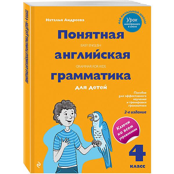 Понятная английская грамматика для детей, 4 классИностранный язык<br>Характеристики:<br><br>• ISBN: 978-5-699-69006-0;<br>• возраст: 10+;<br>• формат: 60х84/8;<br>• бумага: офсет; <br>• тип обложки: обл - мягкий переплет (крепление скрепкой или клеем);<br>• иллюстрации: цветные;<br>• серия: Урок иностранного в школе;<br>• автор: Андреева Н.;<br>• художник: Осколкова А.;<br>• редактор: Уварова Н.;<br>• издательство: Эксмо, 2014 г.;<br>• количество страниц: 120;<br>• размеры: 28х20,5х0,8 см;<br>• масса: 240 г.<br><br>Учебный курс английской грамматики предназначен для школьников, изучающих ангийский язык в рамках школьной программы в общеобразовательных учреждениях любого типа. Пособие используется для тренировки и активизации грамматического материала вне зависимости от базового учебника, по которому ведется обучение.<br><br>Материал пособия соответствует Федеральному государственному образовательному стандарту 2-го поколения.<br><br>Книгу «Понятная английская грамматика для детей, 4 класс», Андреева Н., Эксмо можно купить в нашем интернет-магазине.<br>Ширина мм: 280; Глубина мм: 210; Высота мм: 10; Вес г: 284; Возраст от месяцев: 96; Возраст до месяцев: 120; Пол: Унисекс; Возраст: Детский; SKU: 6878080;