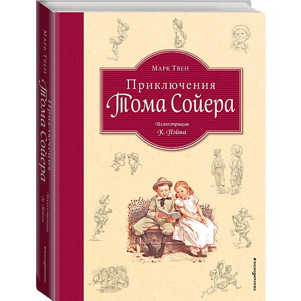 Приключения Тома Сойера, ил. К.Ф.Пэйна, Марк ТвенТвен М.<br>Характеристики:<br><br>• ISBN: 978-5-699-91167-7;<br>• возраст: 7+;<br>• формат: 70х90/16;<br>• бумага: офсет; <br>• тип обложки: 7Б - твердая (плотная бумага или картон);<br>• оформление: частичная лакировка;<br>• иллюстрации: цветные;<br>• серия: Золотое наследие;<br>• автор: Твен Марк;<br>• художник: Пэйн Крис Фокс;<br>• переводчик: Чуковский В.И.;<br>• издательство: Эксмо, 2016 г.;<br>• количество страниц: 228;<br>• размеры: 22,5х17х2,5 см;<br>• масса: 768 г.<br><br>Приключения отважного сорванца Тома Сойера, храброго Гекельберри Финна и решительной Бекки Тэтчер, уже много лет являются одними из самых любимых у мальчиков и девочек.<br><br>Истории наполнены добром, дружбой, взаимопомощью, справедливостью и храбростью героев. Тщательно прорисованные иллюстрации и замечательный перевод делают это издание украшением детской библиотеки.<br><br>Книгу «Приключения Тома Сойера», Твен Марк, ил. К.Ф.Пэйна, Эксмо можно купить в нашем интернет-магазине.<br>Ширина мм: 230; Глубина мм: 170; Высота мм: 30; Вес г: 785; Возраст от месяцев: 36; Возраст до месяцев: 144; Пол: Унисекс; Возраст: Детский; SKU: 6878144;