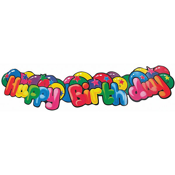 herlitz Гирлянда  Happy Birthday, 1.3 м., картон, блистер гирлянда буквы happy birthday звездные войны 2 2м