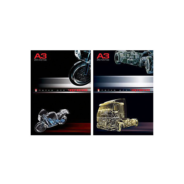 Альт Папка для черчения Альт А3, 20 листов альбом для черчения proff вертолет 40 листов