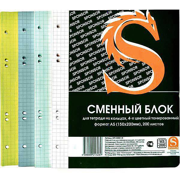 SPONSOR Сменный блок для тетрадей на кольцахТетради<br>Офсетная бумага плотностью 60 г/м2. Формат А5. Клетка. 4 цвета, 200 листов