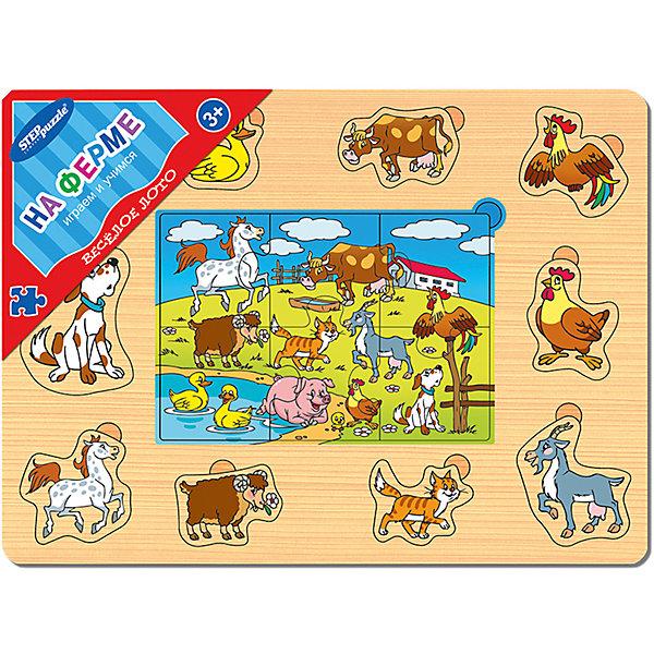 Игра из дерева Весёлое лото. На ферме, Step PuzzleОбучающие игры<br>Характеристики:<br><br>• размер игрового планшета: 30,0х22,0х0,8см;<br>• размер упаковки: 36,0х27,0х0,2см;<br>• состав: дерево;<br>• вес: 380г.;<br>• для детей в возрасте: от 3лет;<br>• страна производитель: Россия.<br><br>Игра из дерева «Веселое лото На ферме» от компании специализирующейся на создании пазлов и настольных игр бренда «Steppuzzle» (Степ Пазл) станет хорошим пополнением настольных игр вашего ребенка.<br><br>Игра «Веселое лото. На ферме» представляет собой деревянный планшет. Он многофункционален и позволяет самостоятельно выбирать варианты игры. Планшет познакомит ребенка с разнообразными животными живущими на ферме.<br><br>Игра сделана из специально обработанного дерева, крупные детали удобные для манипулирования детскими руками.<br><br>Играя с планшетом дети развивают не только память, внимательность, логическое и пространственное мышление, моторику рук, усидчивость, терпение, но просто весело и с пользой проводят время.<br><br>Игру из дерева «Веселое лото. На ферме» можно приобрести в нашем интернет-магазине.