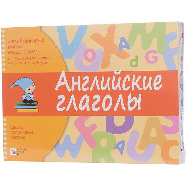 Мозаика-Синтез Английский язык в играх Английские глаголы раннее развитие мозаика синтез английский язык в играх английское лото