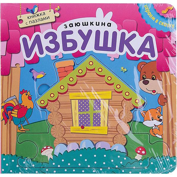 Мозаика-Синтез Заюшкина избушка первые книги малыша мозаика синтез книга с пазлами играем в сказку заюшкина избушка