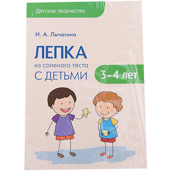 Мозаика-Синтез Лепка из соленого теста с детьми 3-4 лет поделки из соленого теста и пластилина