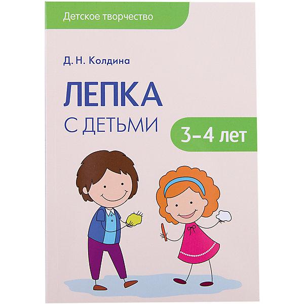 Мозаика-Синтез Лепка с детьми 3-4лет раннее развитие мозаика синтез детское творчество лепка с детьми 2 3 лет