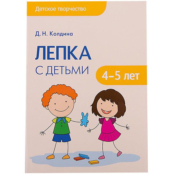 Мозаика-Синтез Лепка с детьми 4-5 лет мозаика синтез сценарии занятий аппликация с детьми 6 7 лет мозаика синтез