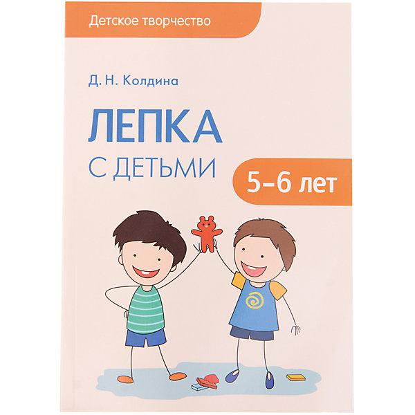 Мозаика-Синтез Лепка с детьми 5-6 лет мозаика синтез сценарии занятий аппликация с детьми 6 7 лет мозаика синтез