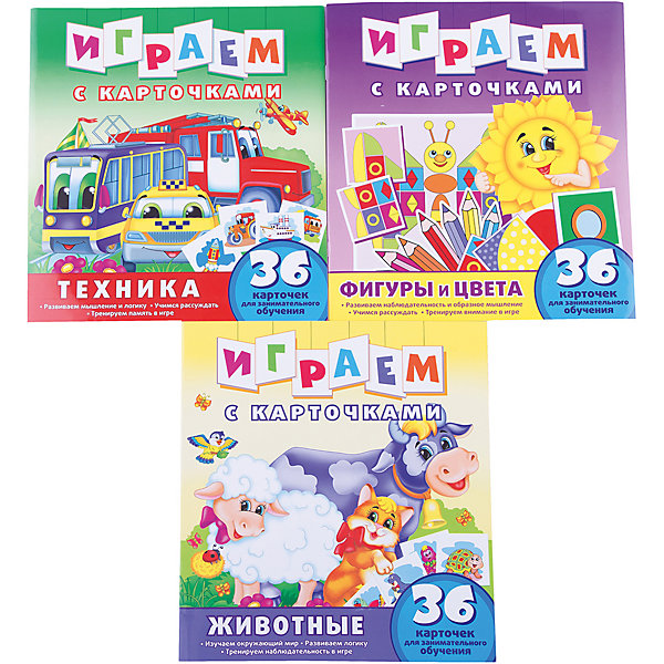Купить Играем с карточками, комплект из 3 книг, ND Play, Россия, Унисекс