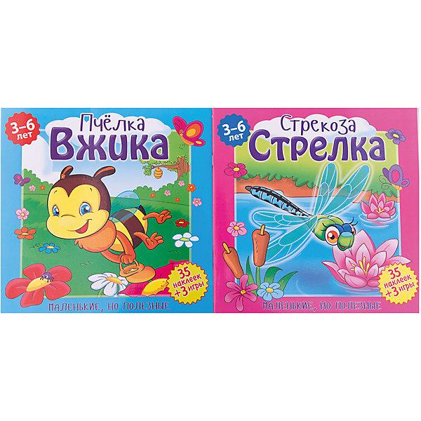 Комплект книг  Маленькие, но полезныеКнижки с наклейками<br>Характеристики:<br><br>• возраст: от 3 лет<br>• в комплекте: 2 книги (Пчелка Вжика, Стрекоза Стрелка)<br>• в каждой книге: 40 наклеек, 3 игры<br>• издательство: НД Плэй<br>• серия: Маленькие, но полезные<br>• тип обложки: картон<br>• иллюстрации: цветные<br>• количество страниц в каждой книге: 24 (офсет)<br>• размер одной книги: 24х24х0,3 см.<br>• вес одной книги: 100 гр.<br>• ISBN: 4690241154813<br><br>Красочные книжки порадуют малышей весёлыми, добрыми картинками и поучительными историями о пчелке по имени Вжика и стрекозе Стрелке.<br><br>В каждой книге: задания с наклейками на каждой страничке, игра на развитие внимания «Найди 10 отличий», игра на развитие воображения и речи «Создай свою историю», раскраска «Портрет главного героя».<br><br>Комплект книг Маленькие, но полезные можно купить в нашем интернет-магазине.<br>Ширина мм: 240; Глубина мм: 6; Высота мм: 240; Вес г: 200; Возраст от месяцев: 36; Возраст до месяцев: 2147483647; Пол: Унисекс; Возраст: Детский; SKU: 6910538;