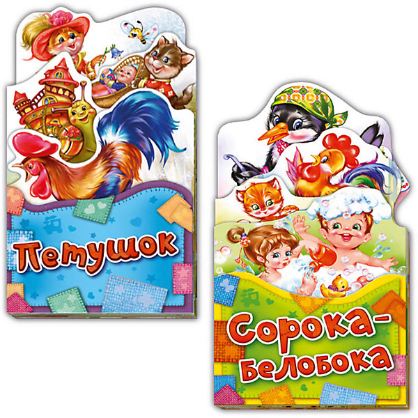 ND Play Комплект книг Потешки-раскладушки гурина и потягушки на подушке потешки с наклейками