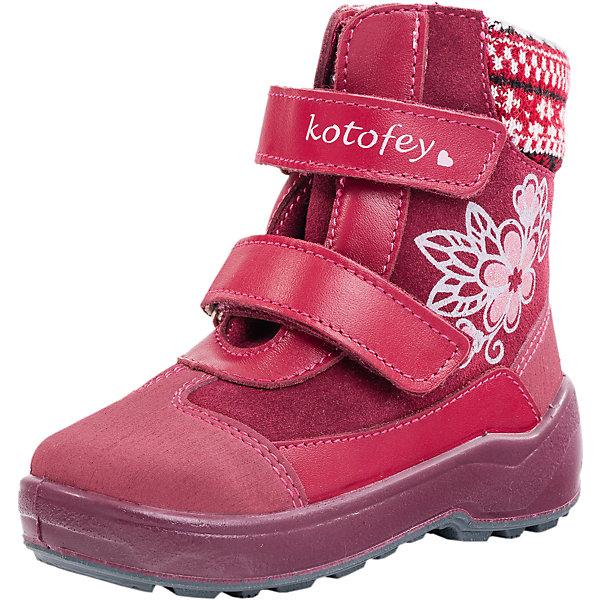 Купить Ботинки для девочки Котофей, Россия, красный, Женский