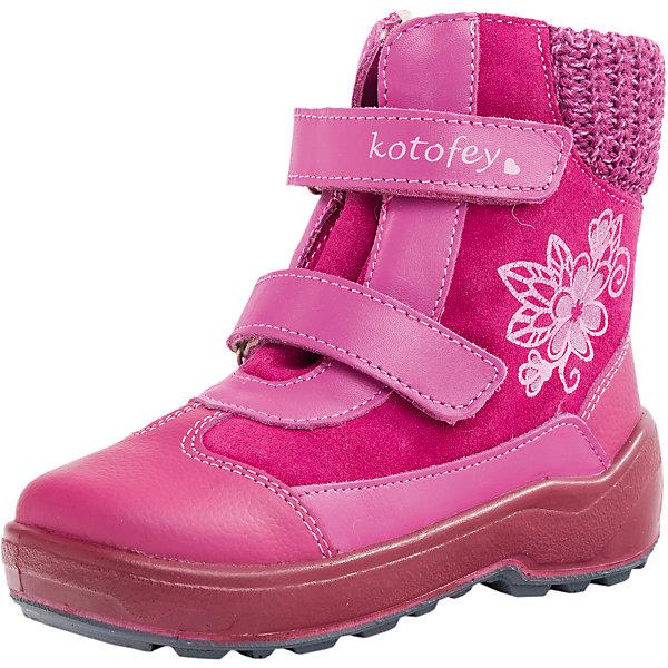 Купить Ботинки для девочки Котофей, Россия, розовый, Женский