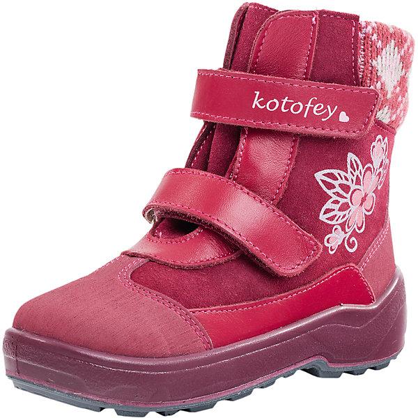 Котофей Ботинки для девочки Котофей ботинки longfield