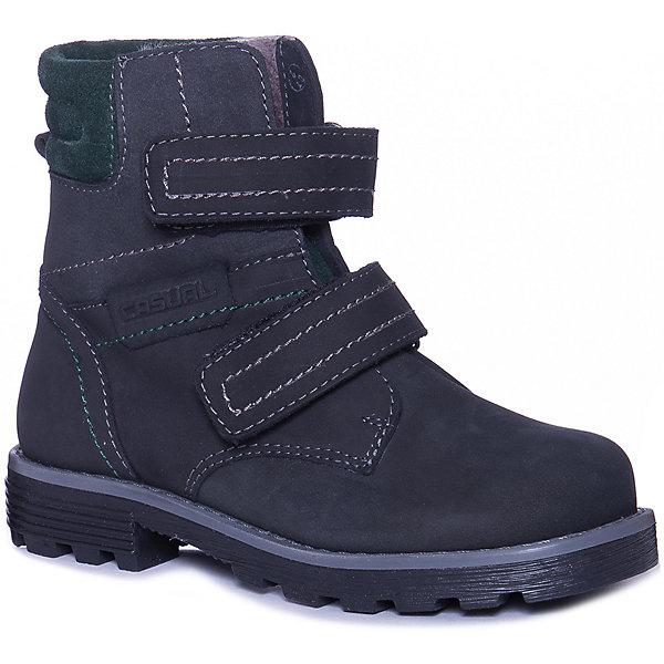 Котофей Ботинки для мальчика Котофей ботинки для мальчика flamingo цвет черный 71b xy 0124 размер 23