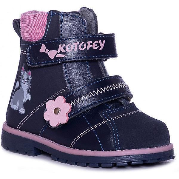 Котофей Ботинки Котофей ботинки для девочки salomon x ultra цвет розовый l39865100 размер 38 36 5
