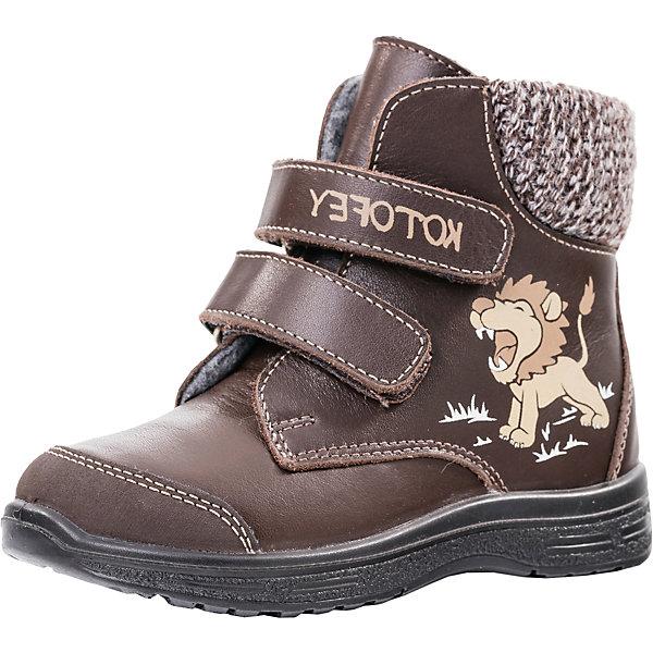 Котофей Ботинки для мальчика Котофей ботинки для мальчика зебра цвет синий 12593 5 размер 21