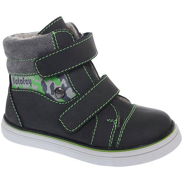 Котофей Ботинки Котофей для мальчика ботинки для мальчика reima черные