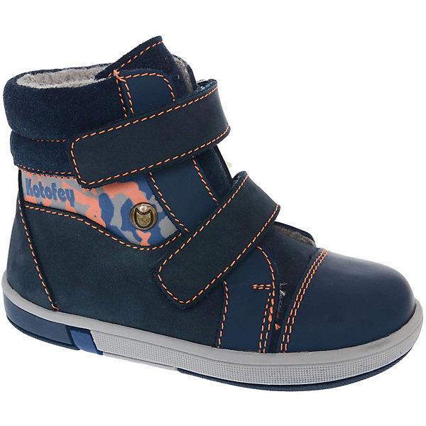 Котофей Ботинки для мальчика Котофей ботинки для мальчика reima черные